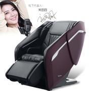 【包邮】松下Panasonic-按摩椅高端豪华全身智能3D按摩椅商用音乐足底按摩 商场专柜款