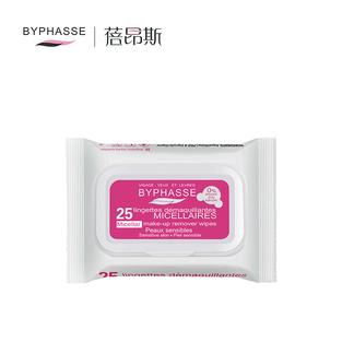 蓓昂丝(BYPHASSE)温和净肤卸妆湿巾25片