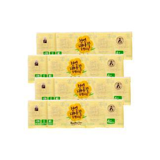 简沐 本色手帕纸10包/条X4