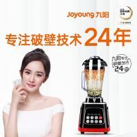 九阳(Joyoung) 破壁机 料理机家用多功能全自动高速豆浆 婴儿辅食 JYL-Y11