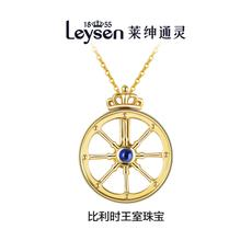 Leysen1855莱绅通灵王室珠宝 18K金王室马车 青金石 吊坠项链