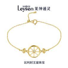 Leysen1855莱绅通灵王室珠宝王室马车钻石手链18K金古力娜扎同款(约3分I-J淡白)
