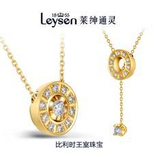 Leysen1855莱绅通灵王室珠宝 18k金钻石项链吊坠女坠子柏林之星(实物以证书为准)
