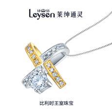 Leysen1855莱绅通灵王室珠宝 钻石吊坠十字项链女 柏林之星(实物以证书为准)