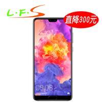 LFS【联发世纪电讯】华为/HUAWEI P20Pro 全网通版