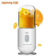 九阳(Joyoung)JYL-C902D 便携式随身杯榨汁机