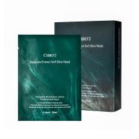 泰国CIBIO'2深海鱼子嫩肤急救补水面膜CB面膜补水保湿滋润10片*2盒