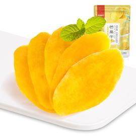 良品铺子 芒果干108g*3袋 菲律宾风味蜜饯水果干无渣