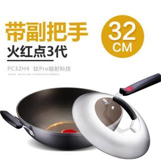 苏泊尔炒锅不粘锅无油烟火红点3代炒菜锅32CM燃气明火用PC32H4