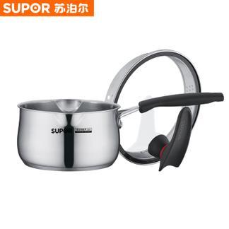 苏泊尔304不锈钢复合底奶锅小汤锅泡面可立盖电磁炉明火通用ST18JA1