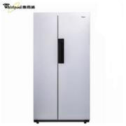 惠而浦(Whirlpool)BCD-518WDGBW 对开门冰箱 风冷变频无霜   金色