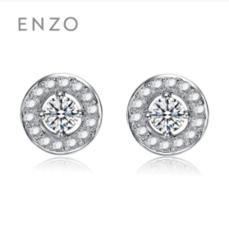 ENZO 钻石