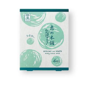 日本惠之本铺山茶花保湿乳液面膜