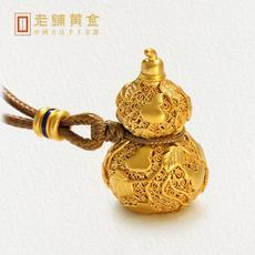 老铺黄金葫芦古法花丝足金吊坠福禄金符项链送礼奢华饰品