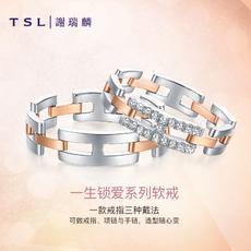 TSL谢瑞麟锁爱系列18K金钻石对戒女戒SX612-613