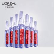 欧莱雅复颜玻尿酸浓缩七天安瓶原液精华液补水保湿水光针7支*1.5ml