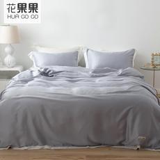 花果果QX系列 简约天丝纯色四件套 亲肤丝滑