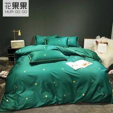 花果果QX系列 纯色印花四件套 高端床品 亲肤柔顺