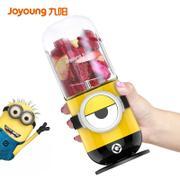 九阳(Joyoung) 榨汁机 家用迷你随身便携全自动果汁机冰淇淋奶昔 JYL-C906D