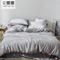 花果果GS系列 天丝纯色四件套 亲肤柔软 品质享受