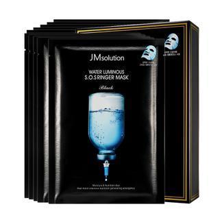 肌司研水滋养水盈补水面膜