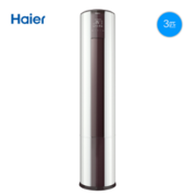 Haier/海尔 KFR-72LW/09EDS23A 3匹变频立柜式冷暖柜机空调