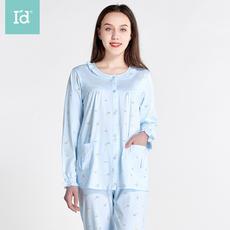 爱帝2019新款女士长袖长裤家居服套装纯棉开衫简约舒适小印花睡衣