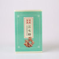 武商网-武汉国际广场店 香港啟泰(启泰)三七粉  38克(38g)*1盒/瓶装