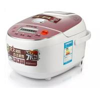 Joyoung九阳 JYF-30FE05 九阳电饭煲3L预约定时智能电饭锅