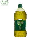 olivoilà欧丽薇兰 橄榄油1.6L