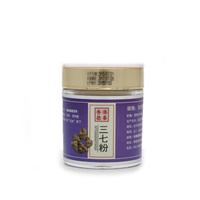 啟泰    三七粉38g/瓶