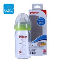 贝亲宽口径玻璃奶瓶 新生儿宝宝奶瓶160ml A72/A73