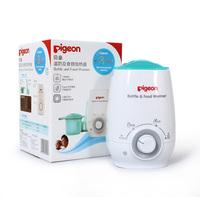 贝亲 暖奶器/婴儿温奶器热奶器多功能恒温消毒奶瓶保温暖奶宝