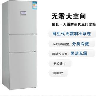 博世(BOSCH) KGH32A2L0C 308升 风冷无霜 三门冰箱