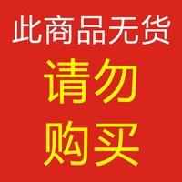 【超级生活馆】延世牧场牛奶RT1000ml(编码:444596)