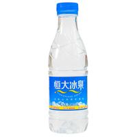 【超級生活館】恒大冰泉350ml(編碼:493603)