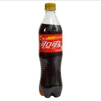 【超级生活馆】可口可乐600ml(编码:531096)