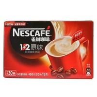 【超级生活馆】雀巢咖啡1+2原味450g(编码:514894)