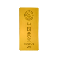 中国黄金   GDAH0011 20克梯形投资金条(不支持一卡通支付)