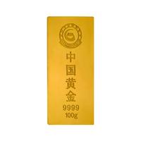 中国黄金    100克梯形投资金(不支持一卡通支付)