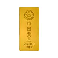 中国黄金   GDAH0016 1000克梯形投资金条(不支持一卡通支付)