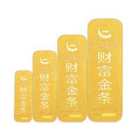 中国黄金   1000克财富投资金条(不支持一卡通支付)