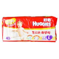 【超级生活馆】好奇金装纸尿裤大号40片40片(编码:153808)