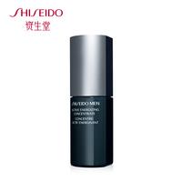 shiseido 资生堂 男士活力紧致精华乳 50mL 滋润