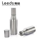 利兹Leeds 不锈钢防漏500ml油壶 酱油调味醋料瓶105003