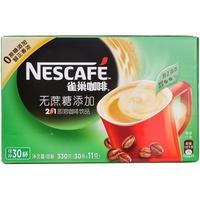 【超级生活馆】雀巢无蔗糖咖啡330g(编码:544441)