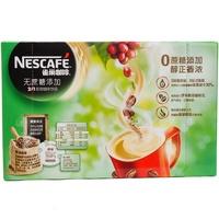 【天顺园店】雀巢无蔗糖咖啡330g(编码:544441)