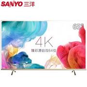 SANYO/三洋 65CE860M1 65寸4K超高清阿里智能平板液晶电视机