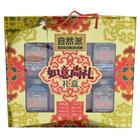 (新年)自然派如意果仁礼盒 1090g