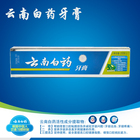(新年)云南白药牙膏 薄荷清爽型 210g